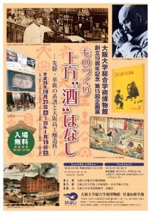 第2回企画展-3-03