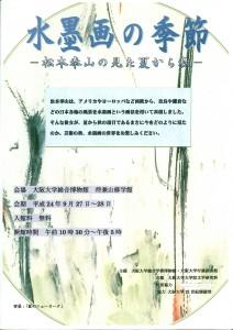 2012B-3(加工)