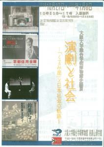 2011B-4