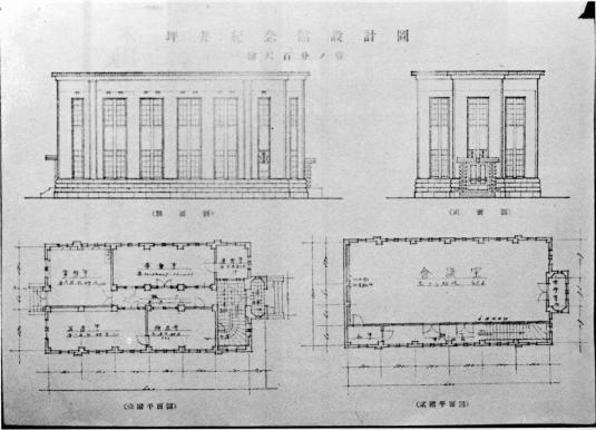 坪井記念館 設計図