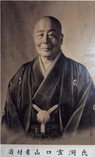 山口玄洞氏の肖像写真
