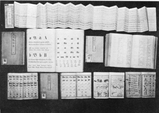 鈴木重貞名誉教授蒐集古書