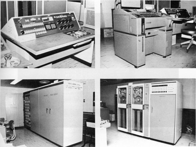 電子計算システム NEAC-2206 一式
