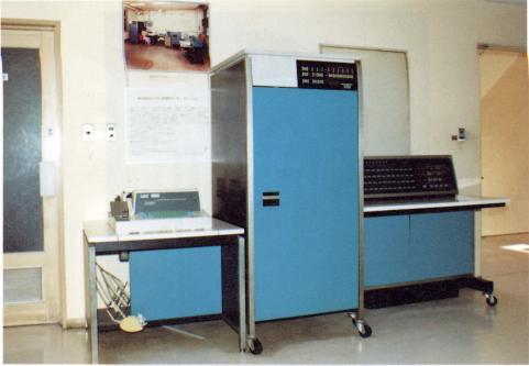 阪大MACシステム初期のデータステーション