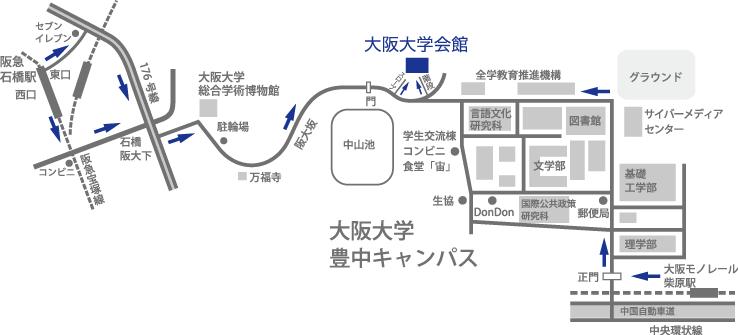 豊中キャンパス大学会館地図